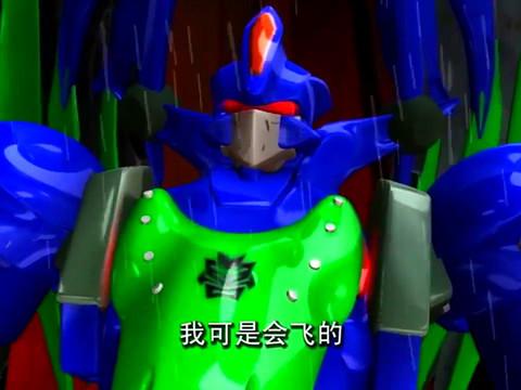 【国产】百变机兽之洛洛历险记【2008】 51 鹬蚌相争.mp4_0006919