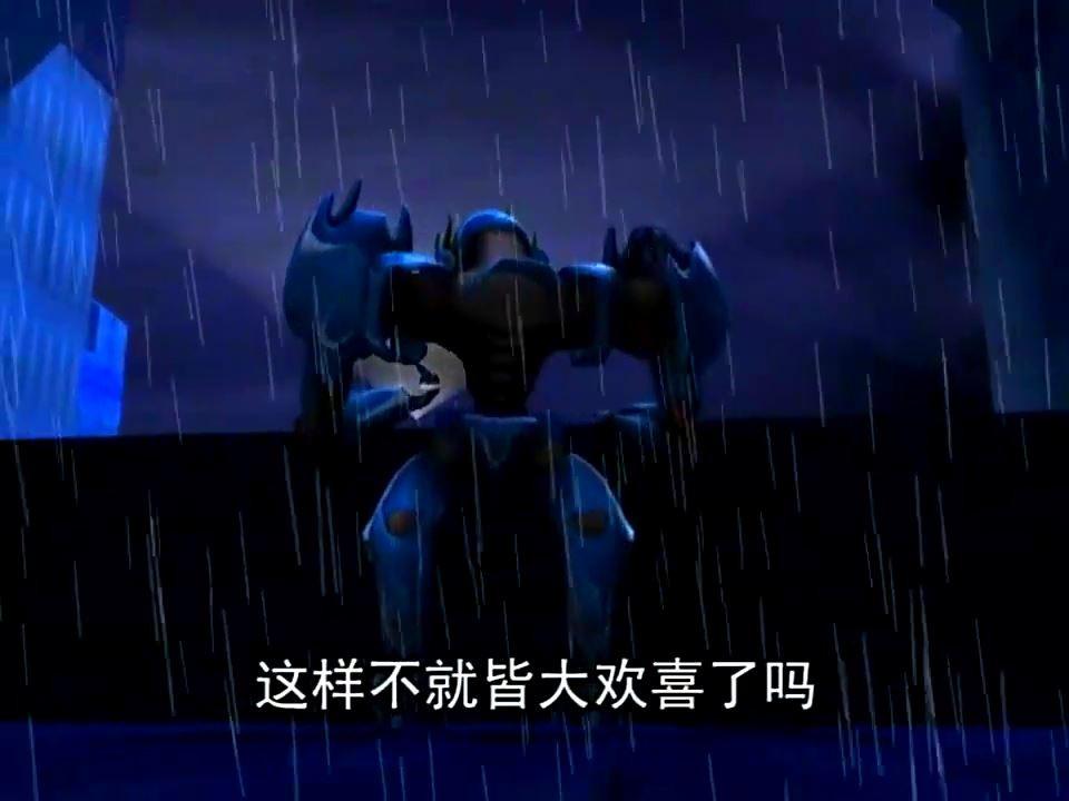 【国产】百变机兽之洛洛历险记【2008】 51 鹬蚌相争.mp4_0010999
