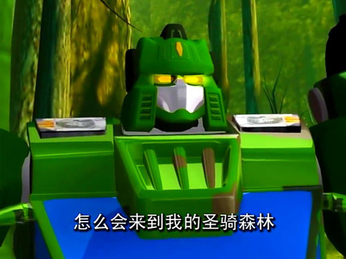 【国产】百变机兽之洛洛历险记【2008】 26 冲击波战士.mp4_000347