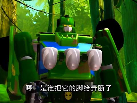 【国产】百变机兽之洛洛历险记【2008】 26 冲击波战士.mp4_000256