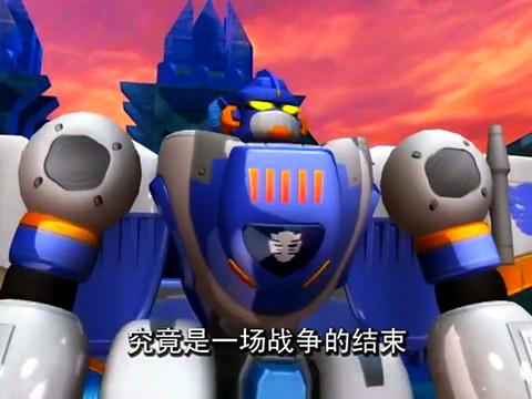 【国产】百变机兽之洛洛历险记【2008】 52 诺言.mp4_001297879