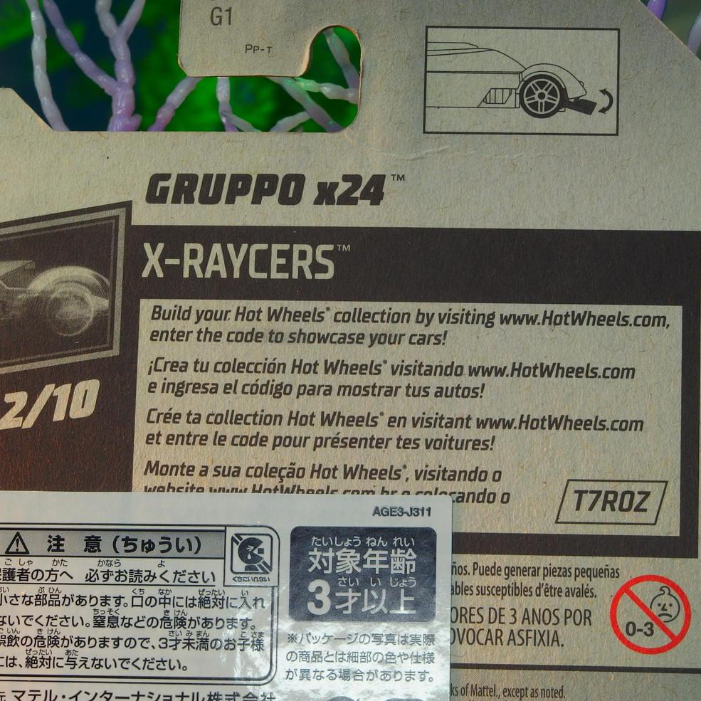PA222646.JPG