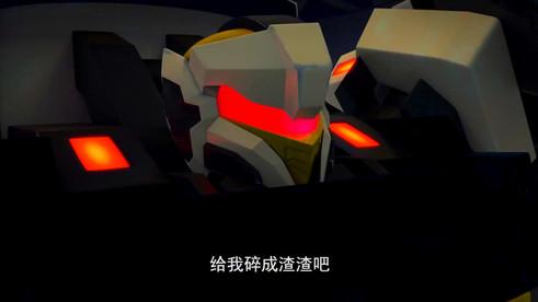 機變英盟 第15集《 重生與善惡》.mp4_000517159.jpg