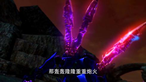 【Official】武战道 第52集 Martial Mecha Sega EP