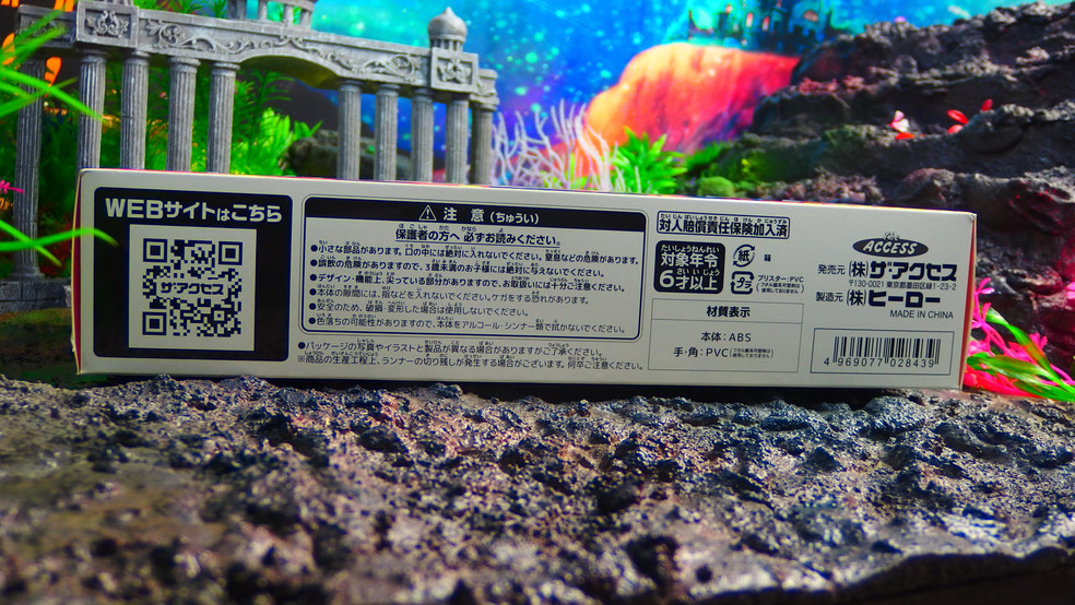 P1295377.JPG