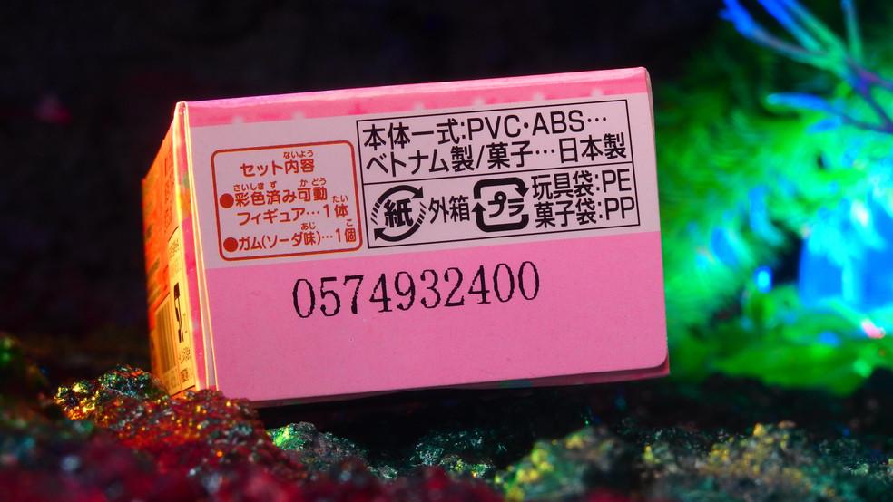 P6233475.JPG