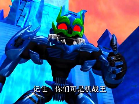 【国产】百变机兽之洛洛历险记【2008】 52 诺言.mp4_000641519