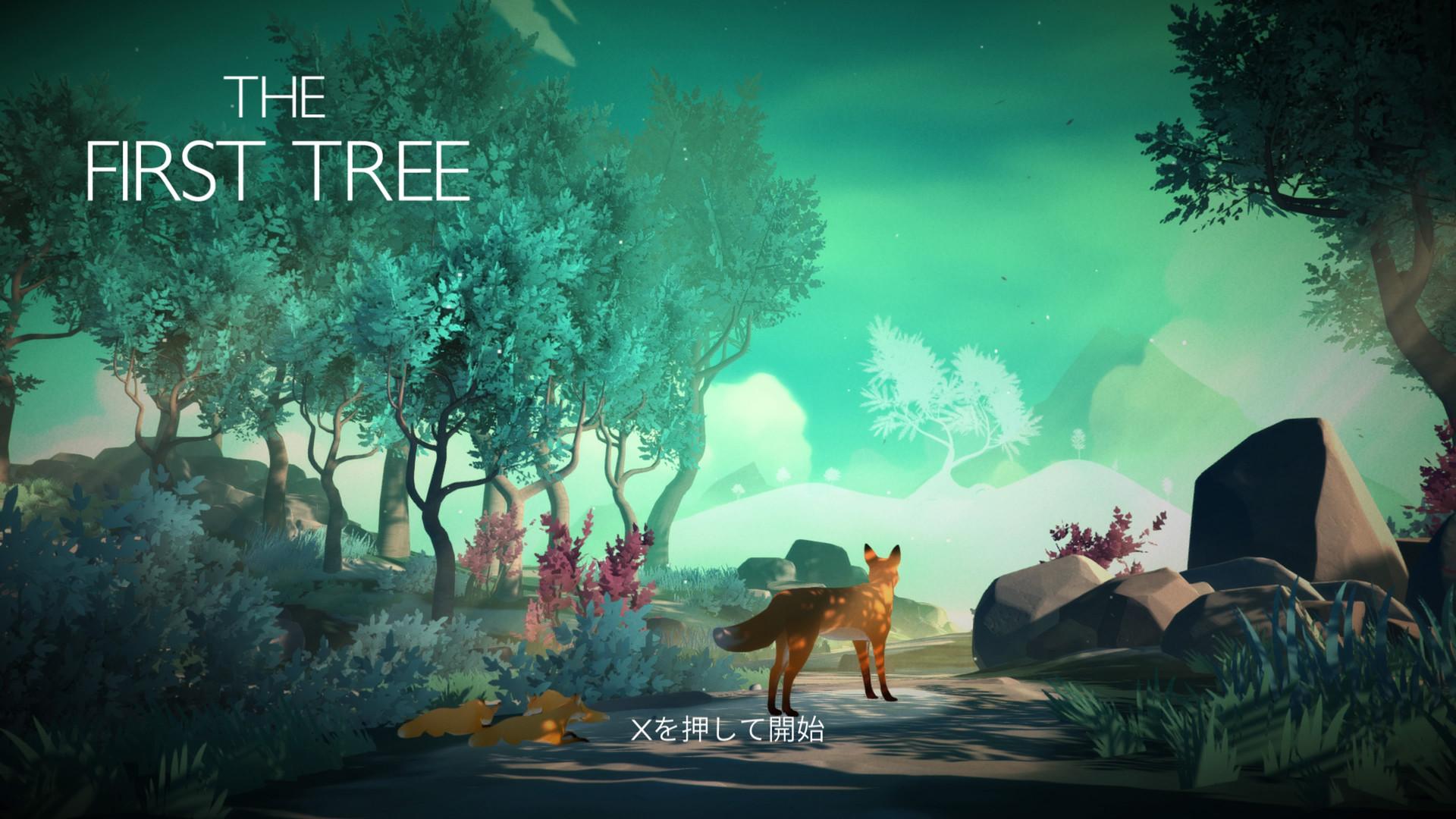 The First Tree_20190206083435.jpg