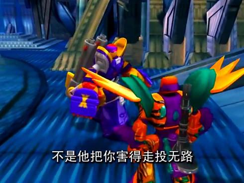 【国产】百变机兽之洛洛历险记【2008】 52 诺言.mp4_000753159