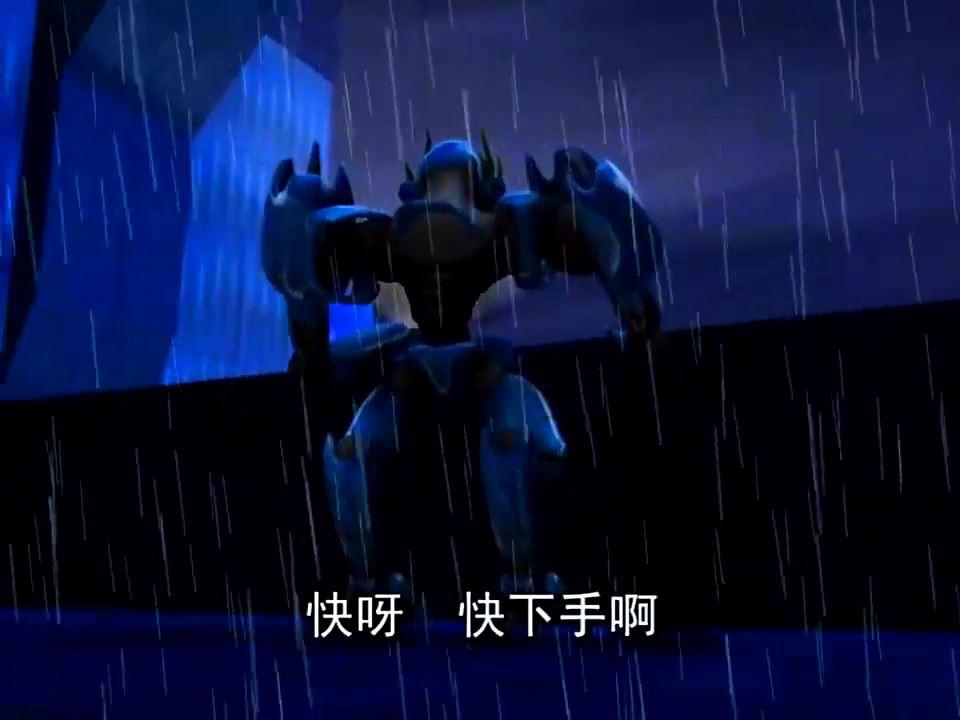 【国产】百变机兽之洛洛历险记【2008】 51 鹬蚌相争.mp4_0011028