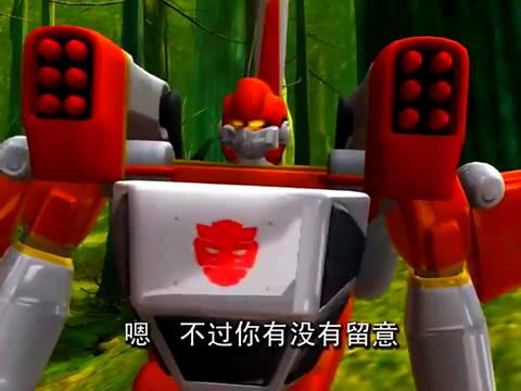 【国产】百变机兽之洛洛历险记【2008】 26 冲击波战士.mp4_000851