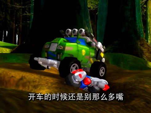 【国产】百变机兽之洛洛历险记【2008】 26 冲击波战士.mp4_000996