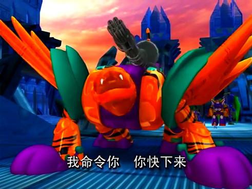 【国产】百变机兽之洛洛历险记【2008】 52 诺言.mp4_000724479