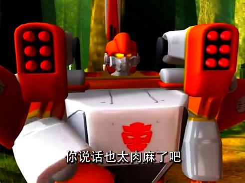 【国产】百变机兽之洛洛历险记【2008】 26 冲击波战士.mp4_000871