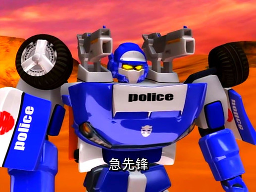 【国产】百变机兽之洛洛历险记【2008】 19 急先锋战士.mp4_001012