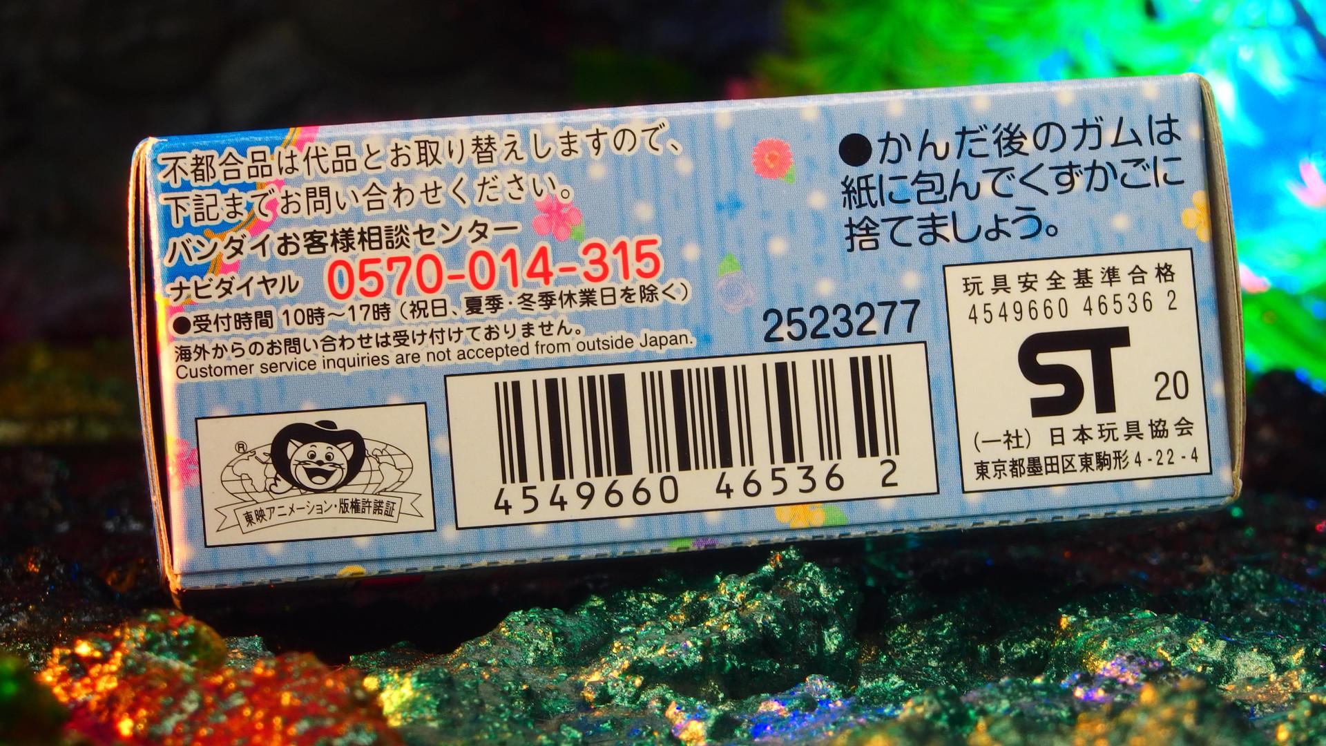P6233480.JPG