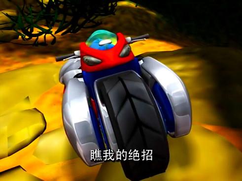 【国产】百变机兽之洛洛历险记【2008】 26 冲击波战士.mp4_001208