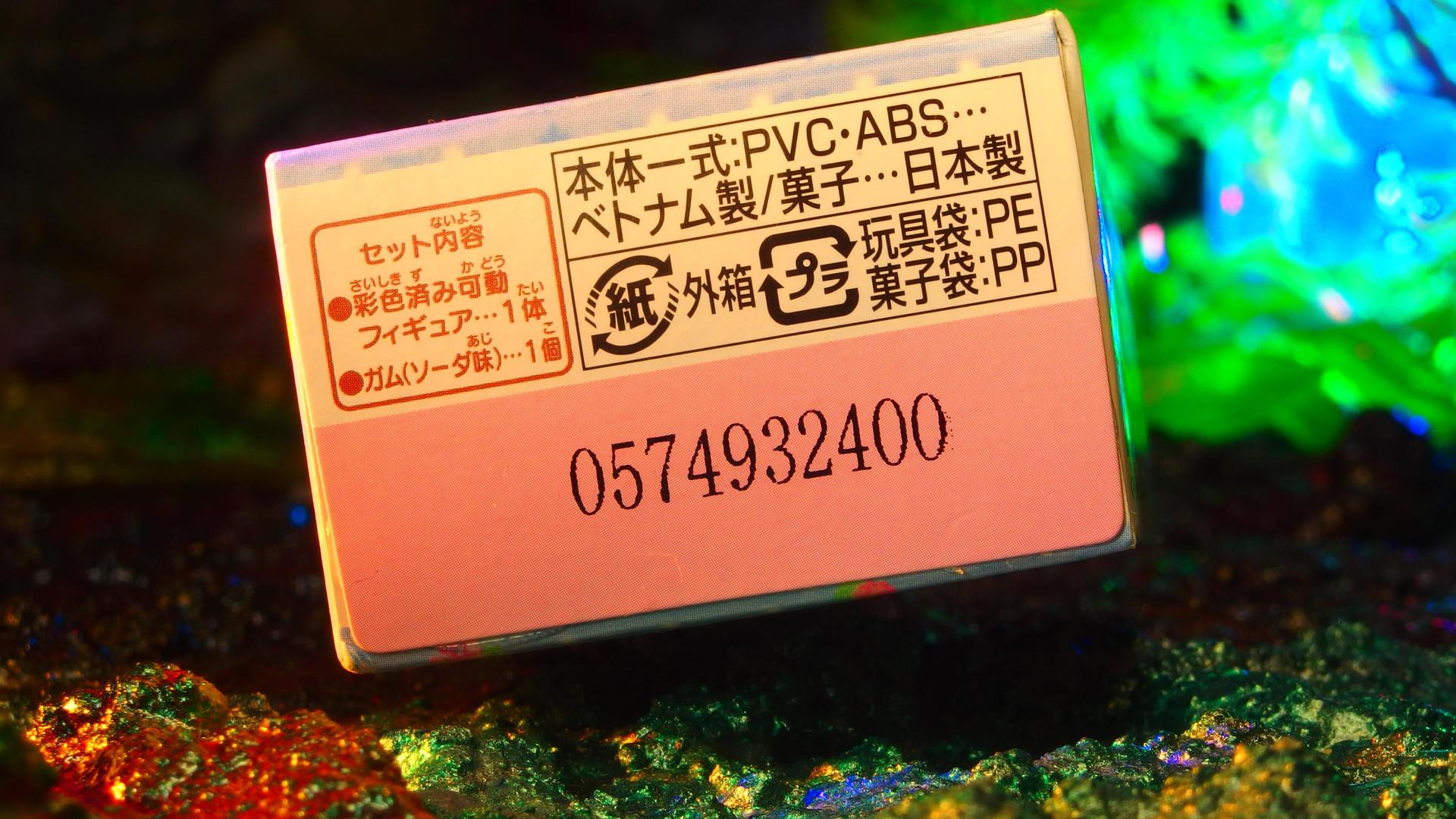 P6233481.JPG