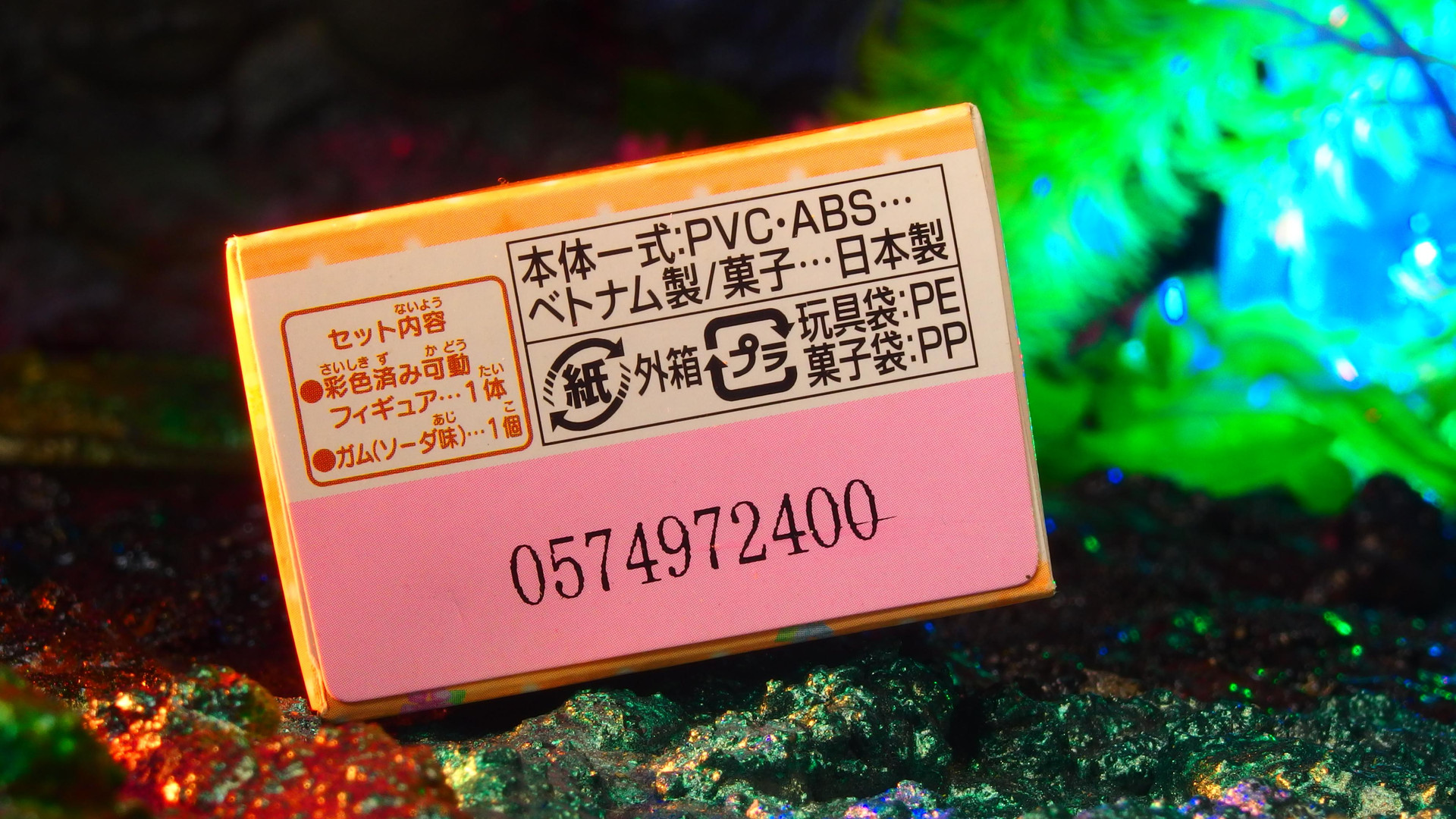 P6233488.JPG