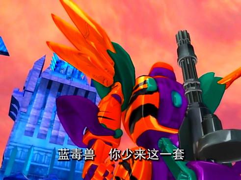 【国产】百变机兽之洛洛历险记【2008】 52 诺言.mp4_000663479