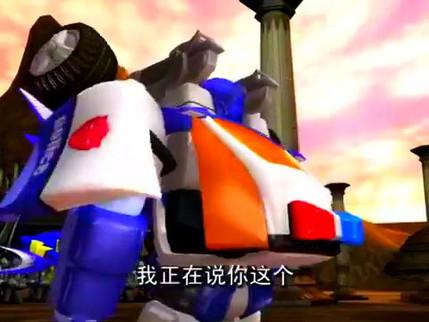 【国产】百变机兽之洛洛历险记【2008】 20 家破人亡.mp4_0003912