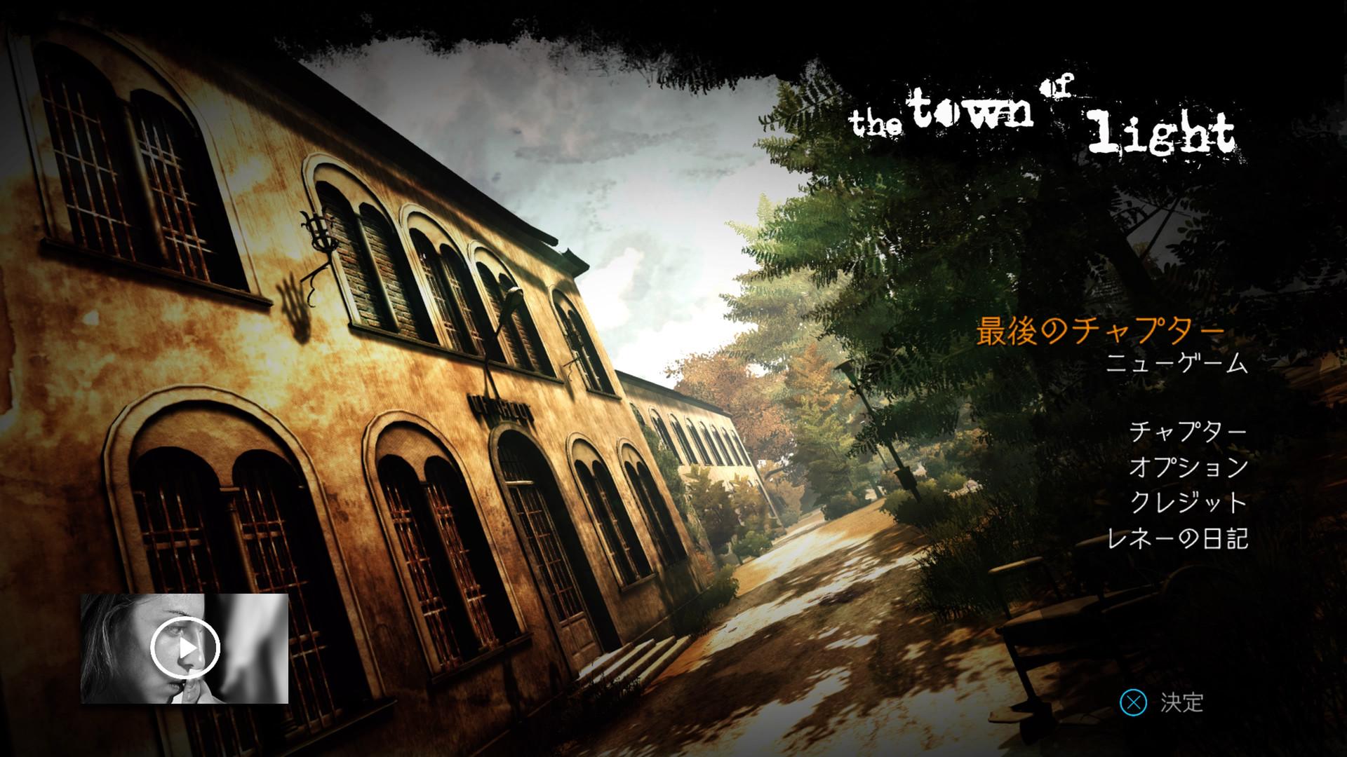 The Town of Light_20210111175928.jpg