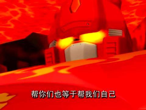 【国产】百变机兽之洛洛历险记【2008】 11 火龙山谷.mp4_0012438