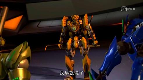 武战道 第24集 养虎为患 虎の餌.MOV_000231933.jpg