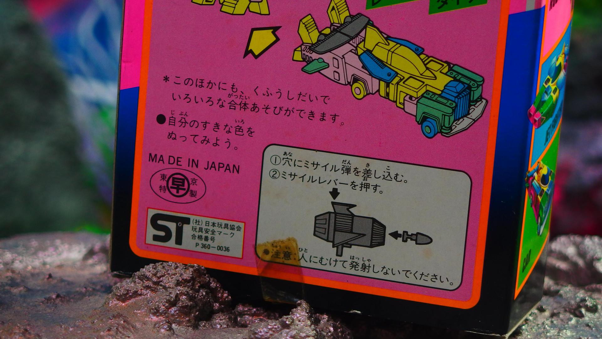 P3026661.JPG