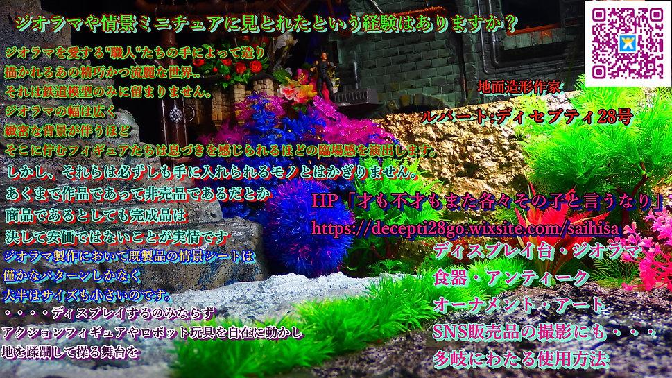 名刺2.2.JPG