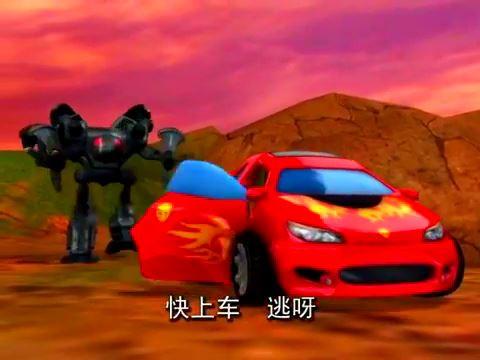 【国产】百变机兽之洛洛历险记【2008】 01 游戏高手Game master.