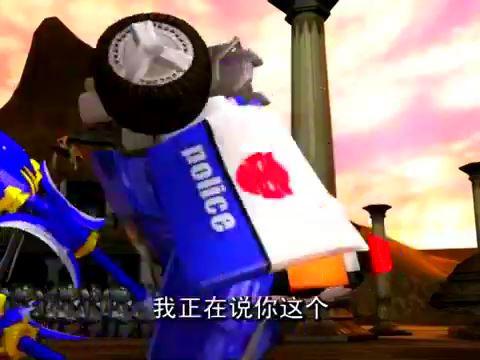 【国产】百变机兽之洛洛历险记【2008】 20 家破人亡.mp4_0003914
