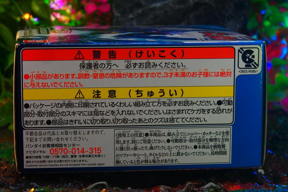 PC295395.JPG
