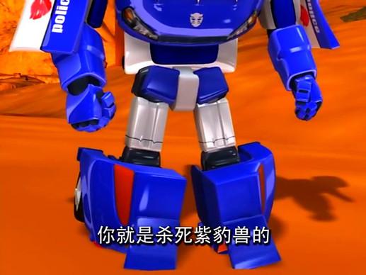 【国产】百变机兽之洛洛历险记【2008】 19 急先锋战士.mp4_001011