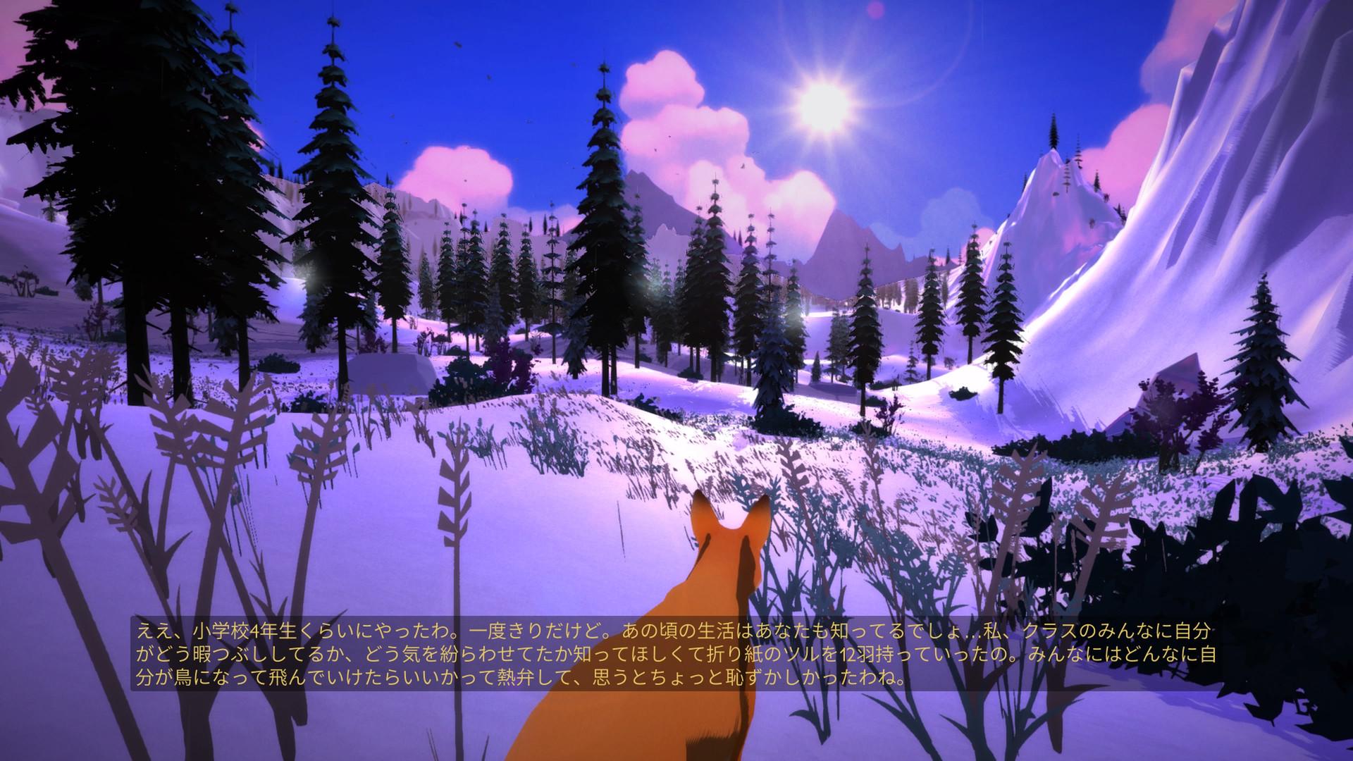 The First Tree_20200507232235.jpg