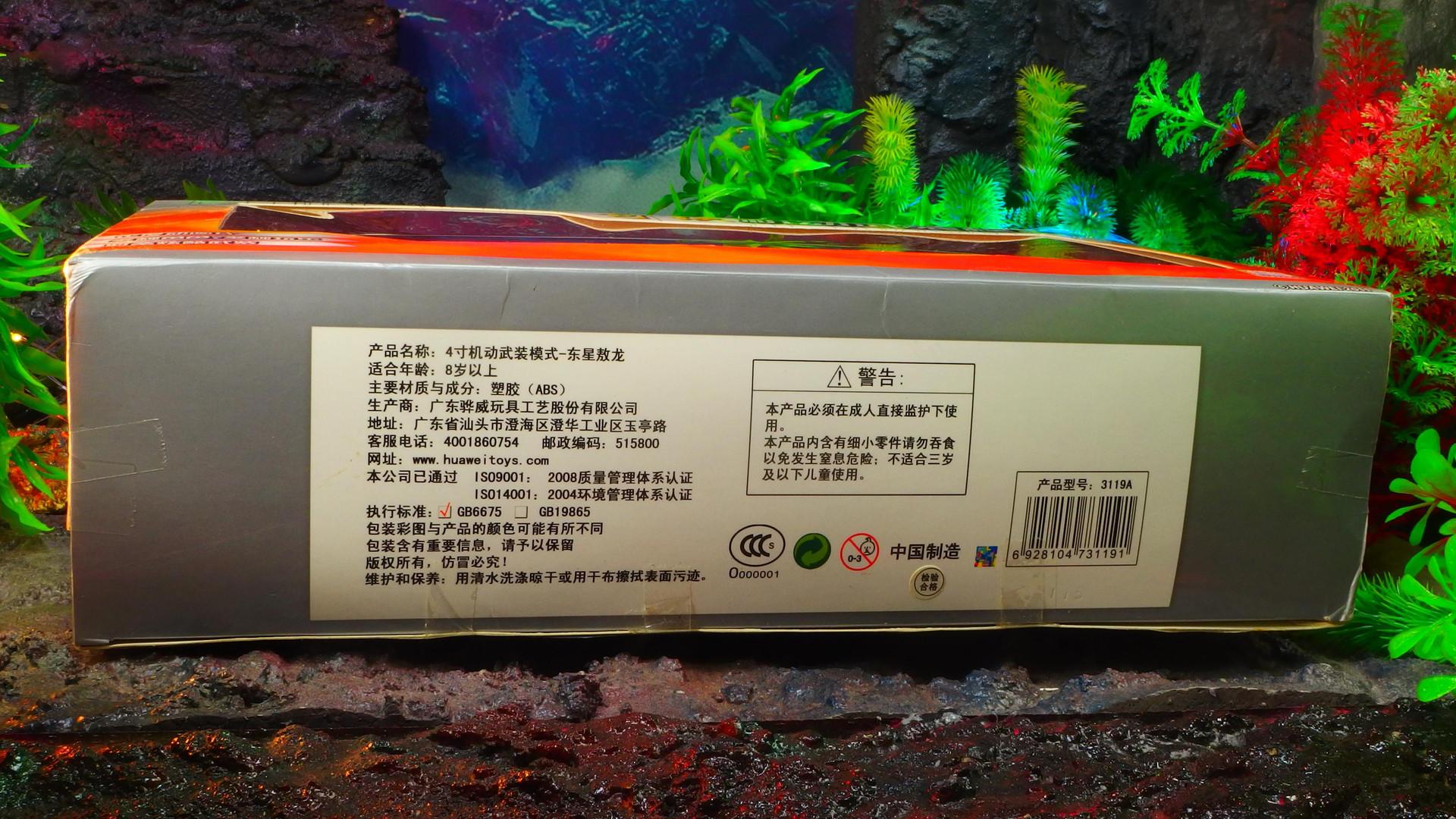 P8036869.JPG