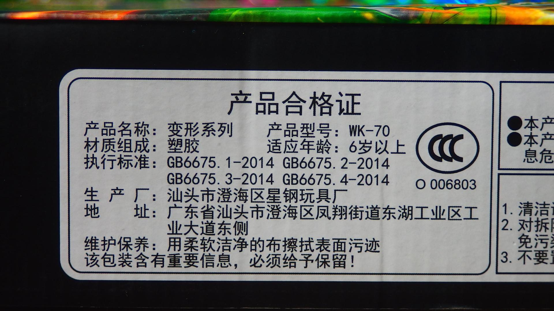 P1165897.JPG