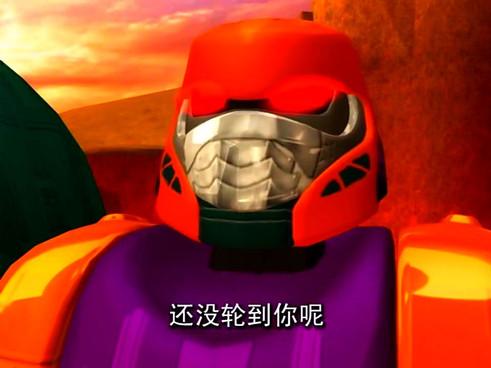 【国产】百变机兽之洛洛历险记【2008】 10 见义勇为.mp4_0011322