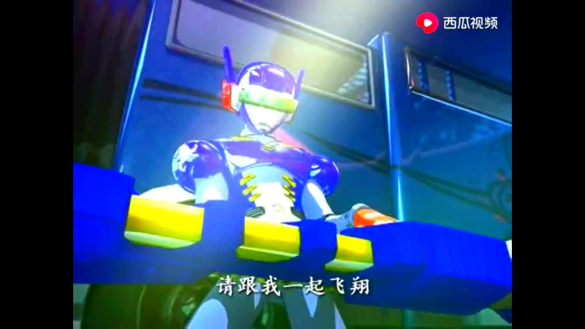 音乐奇侠第一集 デモの場合のみ、ビデオはDVDから抽出されます1.MOV_000