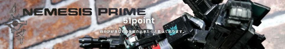 説明堂51point.JPG