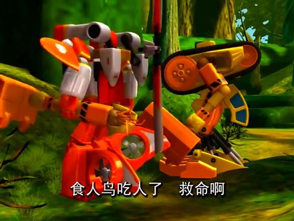【国产】百变机兽之洛洛历险记【2008】 26 冲击波战士.mp4_000136