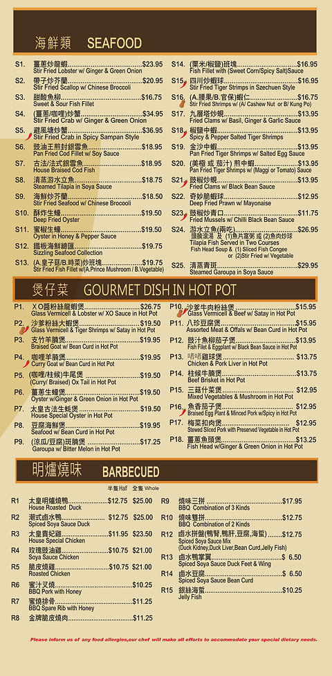WEB_seafood_2020 copy.jpg
