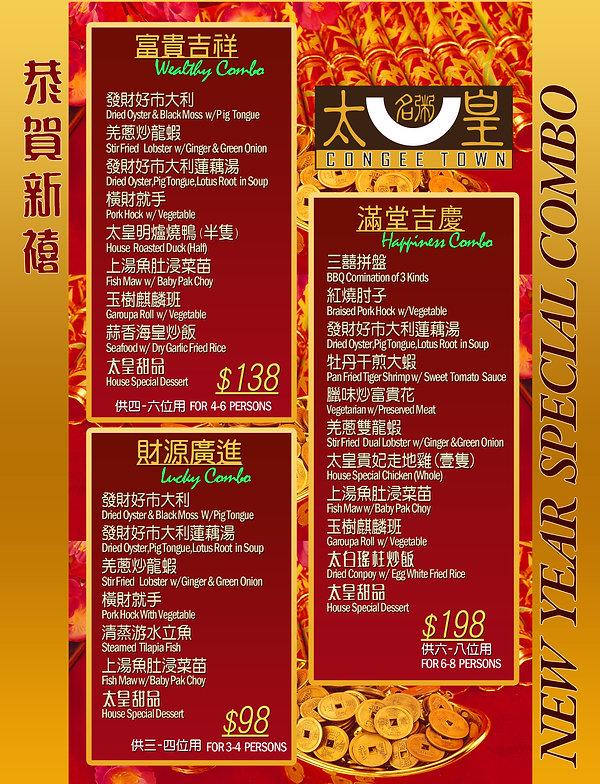 Sub-menu-DinnerCombo-2020newyear-OX198-1
