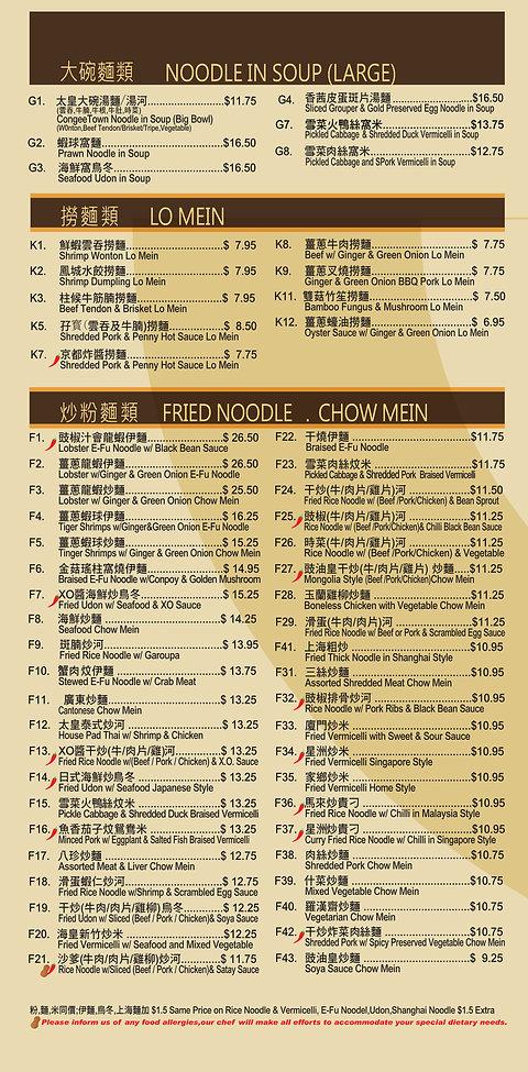 WEB_noodle_2020 copy.jpg