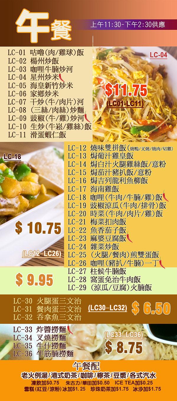 Lunch_Chin-2021JUL.jpg
