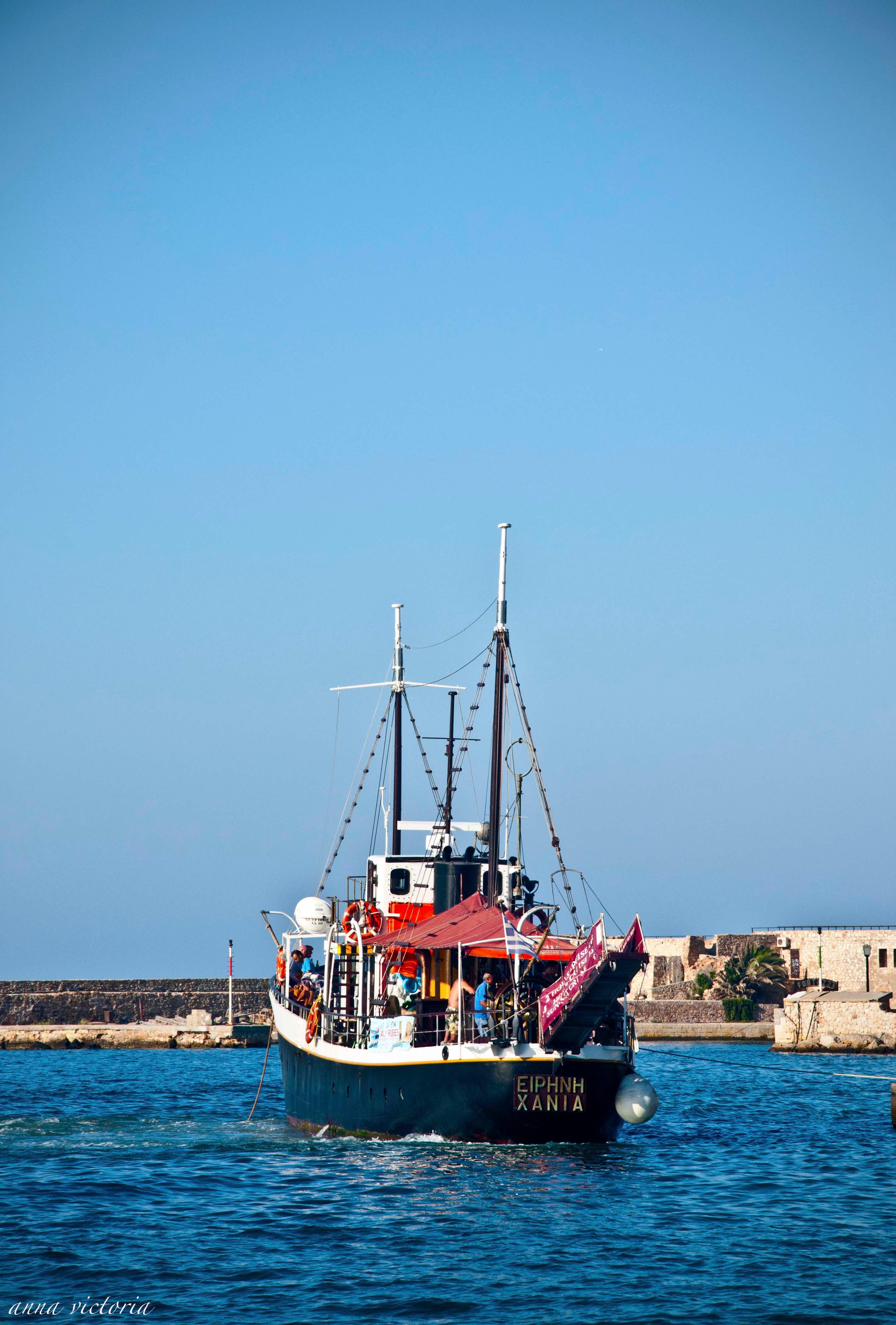 Souda Bay Cruise