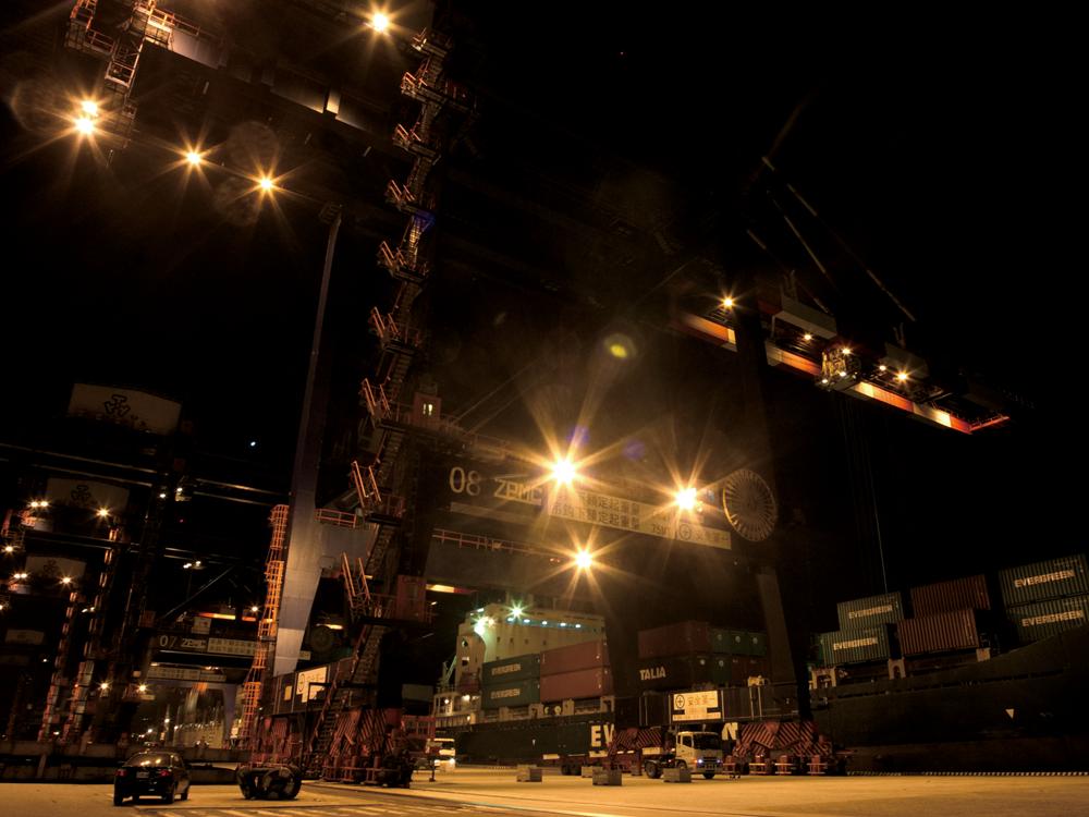Taipei Port Container Terminal Corp.