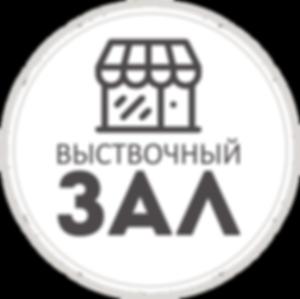 Выставочный зал кроватей машин кровати машины в москве
