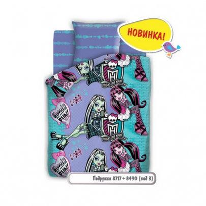 """Неотек комплект """"Monster High. Подружки"""" арт.345069"""