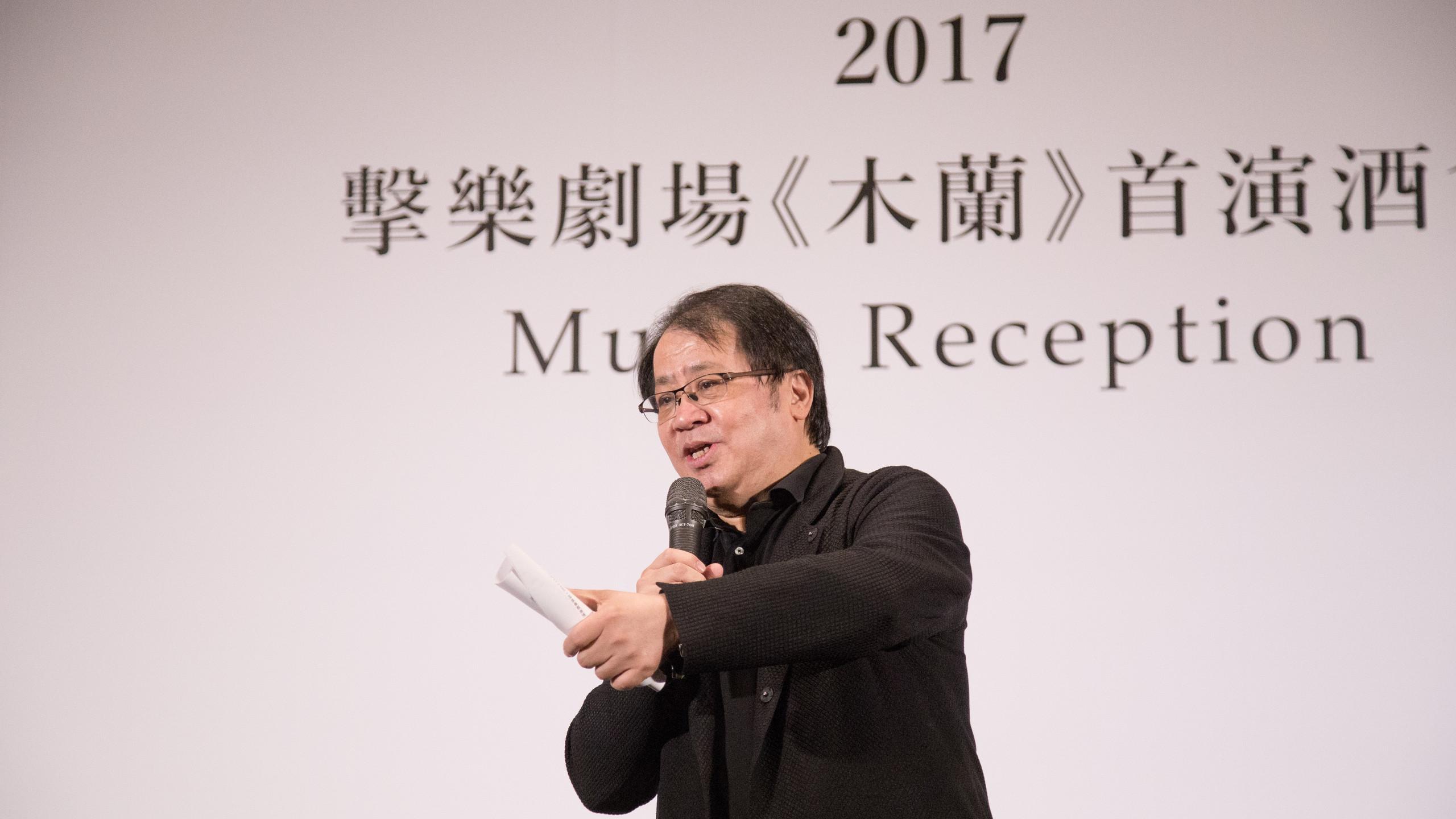 朱宗慶老師 / 朱團藝術總監